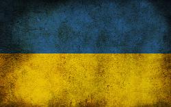 Перевод украинского языка
